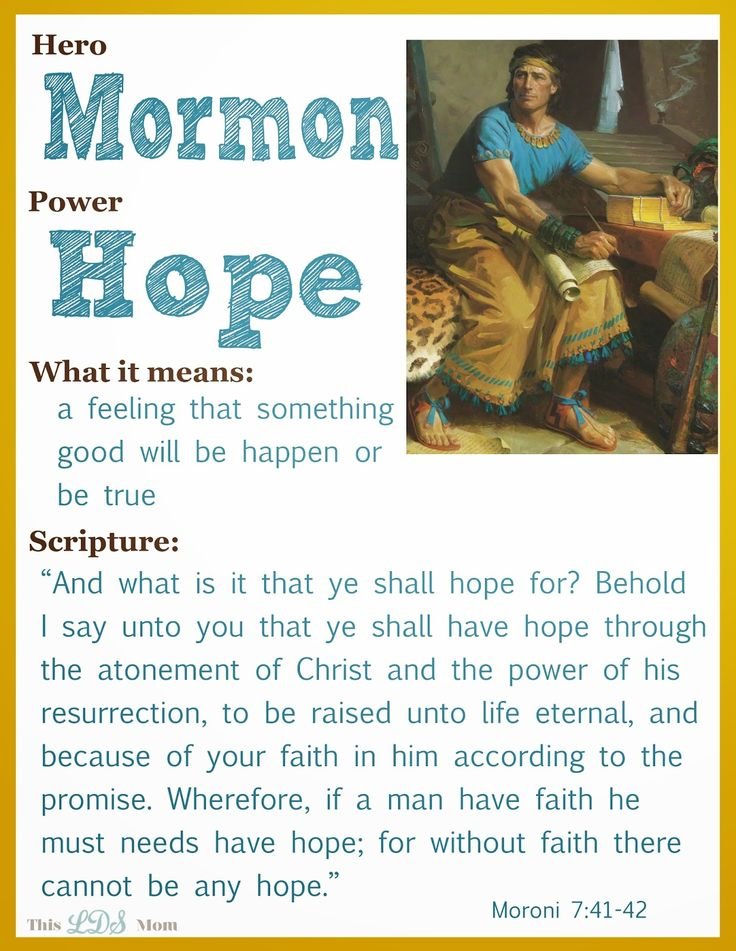 This LDS Mom: Scripture Heroes. A list of scripture heros and their super powers.