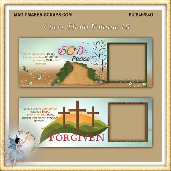 Facebook Cover Photo Template Vol 10 by MagicmakerScraps on Etsy, $1.00