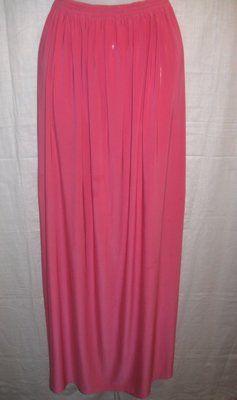 Юбка розовая летняя макси в пол 50 р. Дёшево.