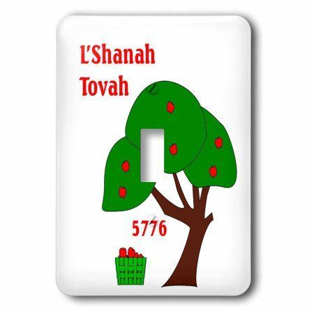 3dRose Print of L Shanah Tovah With Apple Tree And Year 5776, 2 Plug Outlet Cover