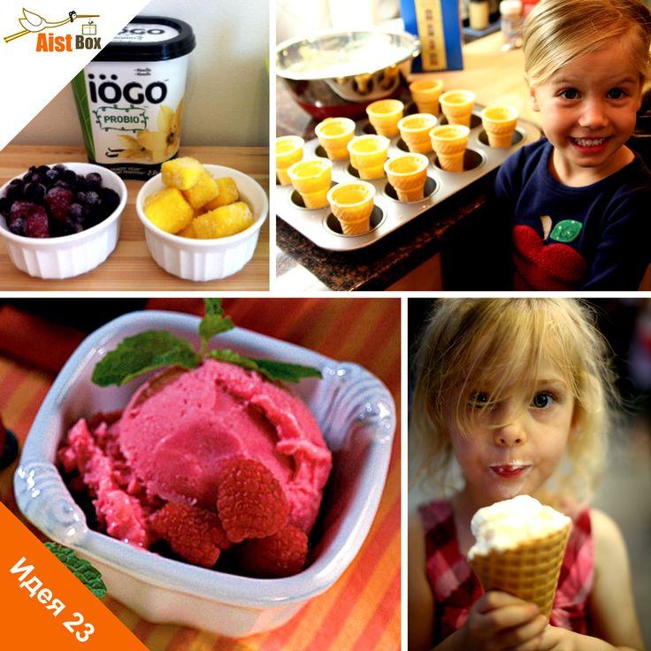 AistBox: 90 идей лета: Приготовьте мороженое!