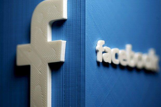 Facebook converte fotos para o formato ASCII