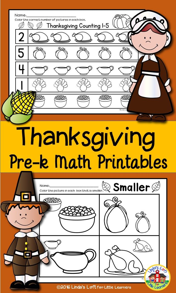 Reinforce early childhood math concepts with Thanksgiving Math Printables for Preschool. These are NO PREP and can be used for morning work, extra practice, small group lessons, and would be appropriate for preschool and kindergarten.