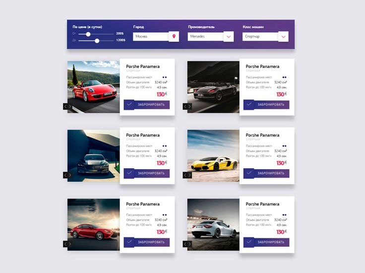 QRENT - rent a supercar service filter page concept by witty digital