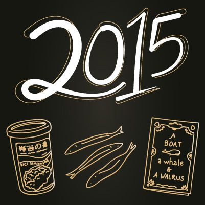 Our editors share their 2015 predictions for bars, restaurants, cookbooks and more.