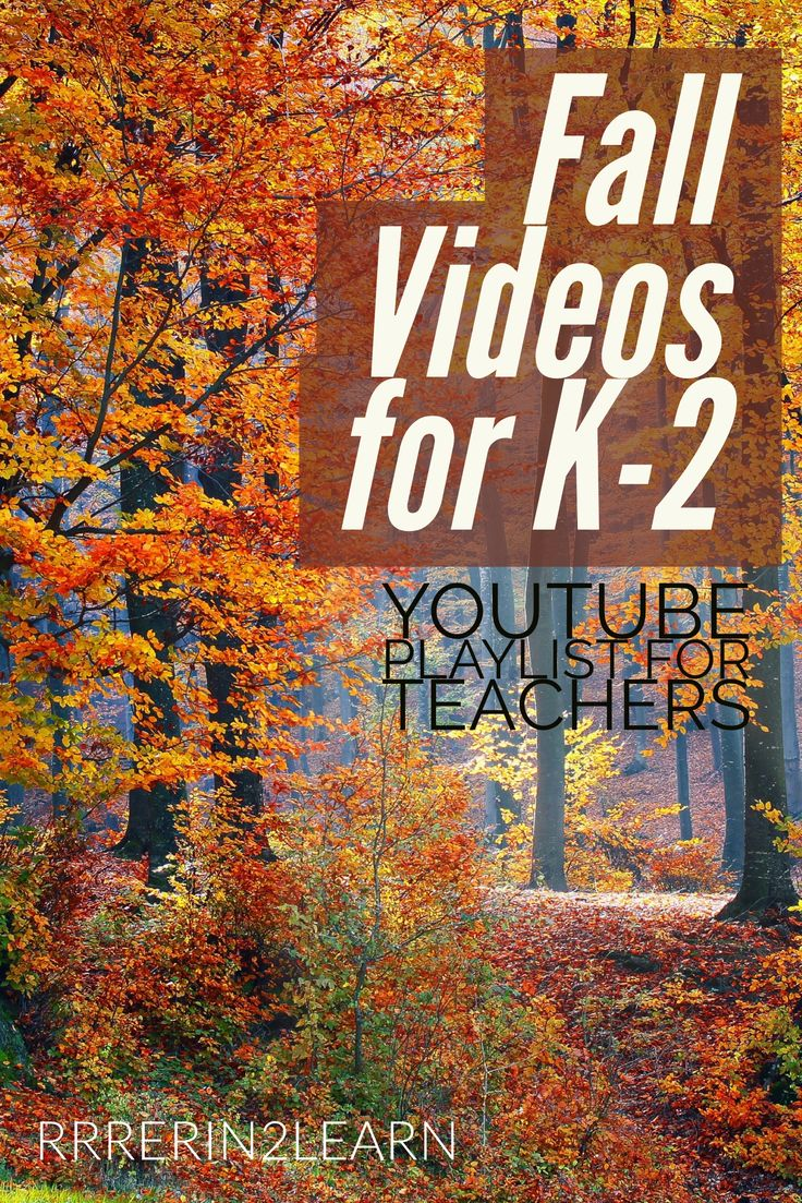 A playlist created all about fall (autumn) perfect for kindergarten, first grade, or second grade students!