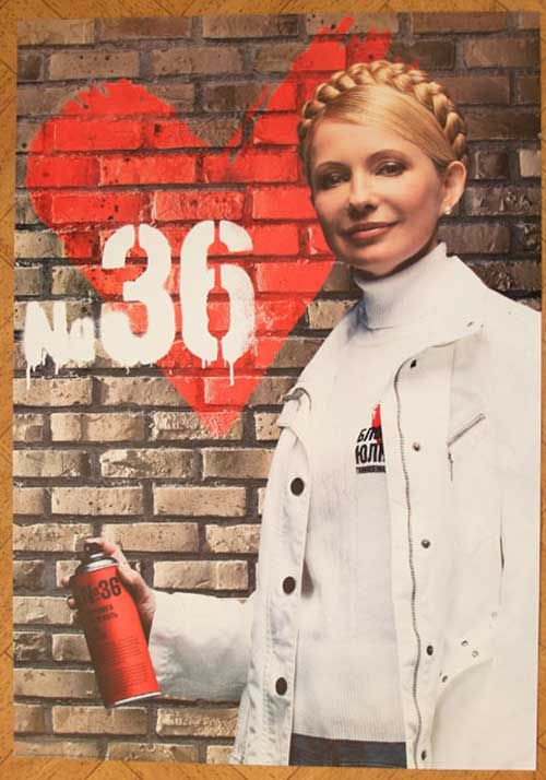 Rich Jones points to a new political ad in the Ukraine for Yulia Tymoshenko, a representative of the Orange Pary in Ukraine. You might remember the 'Orange Revolution' last year. The combination of street art and advertising has indeed taken one step further as it reaches the political campaigns in Ukraine.
