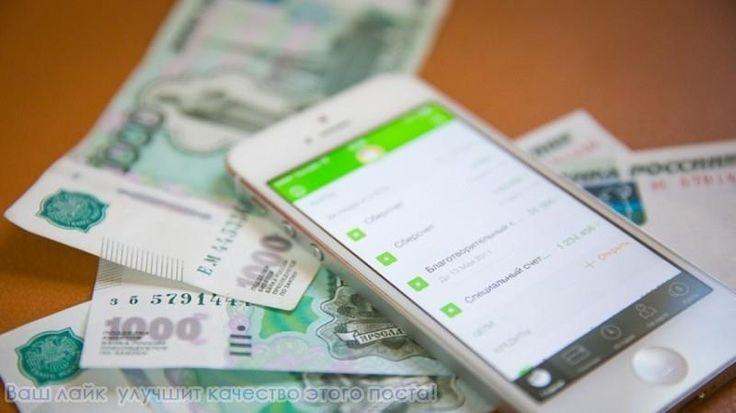 У можгинца украли деньги через мобильный банк http://mozlife.ru/stati/kriminal-i-proisshestvija/u-mozhginca-ukrali-dengi-cherez-mobilnyi-7766.html  У жителя Можги украли денежные средства с банковской карты.