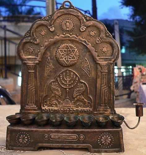 Antique Bezalel Jerusalem Hanukkah Jewish Menorah Palestine Israel Judaica 1920s