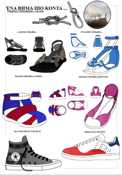 Sandals And Redesign Chuck Taylor II And Stan Smith