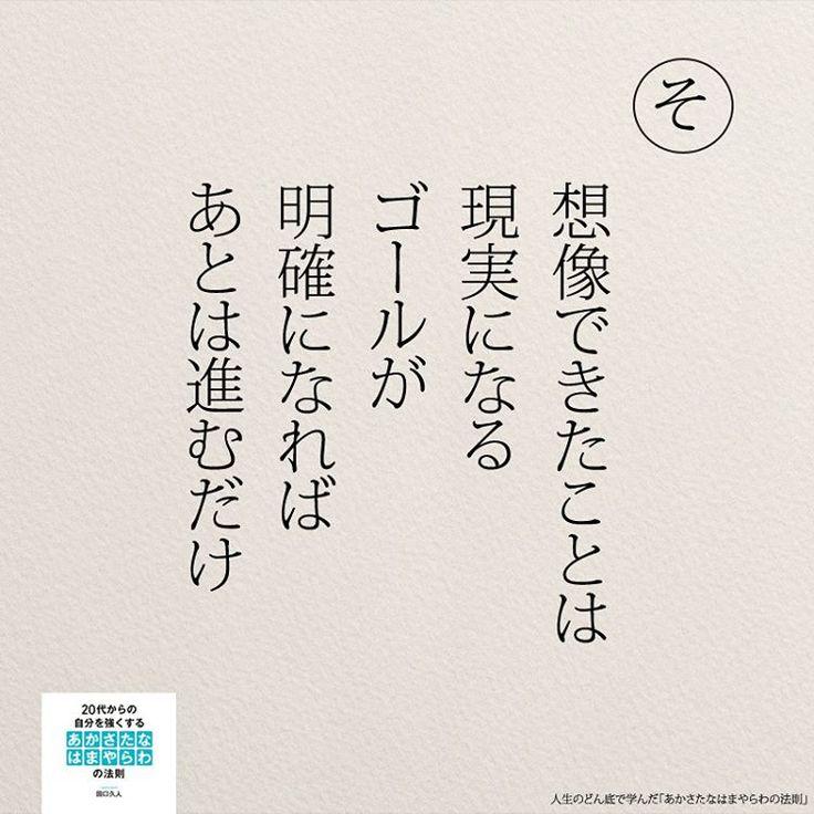 人生のどん底で学んだ「あかさたなはまやらわの法則」より . . . . #人生のどん底から学んだあかさたなはまやらわの法則 #あかさたなはまやらわの法則#自己啓発#日本語#詩 #ポエム#五行歌#モニグラ#引き寄せの法則 #イメージトレーニング#妄想