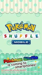 Pokémon Shuffle Mobile- screenshot thumbnail