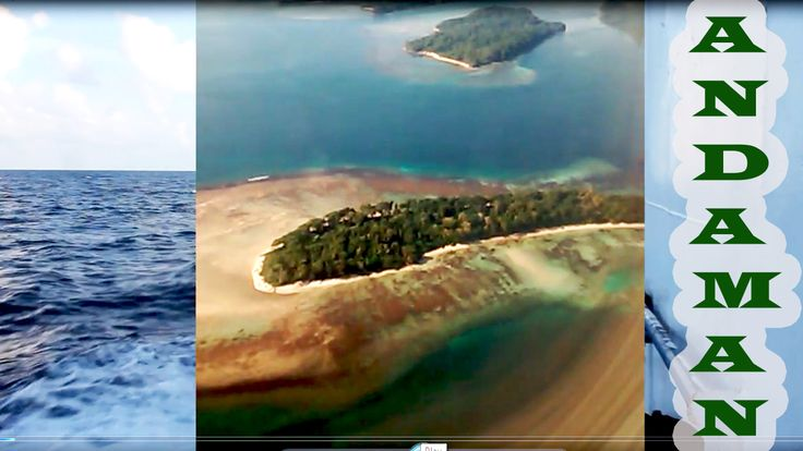 Andaman & Nicobar, a union territory of India at the juncture of Bay of Bengal & Andaman sea consisting with 572 islands are considered as one of the best tourist spots in the world. The Andaman group has 325 Islands while the Nicobar group has only 24 Islands. Capital Port Blair is well connected with the cities like Kolkata & Chennai by air & sea. The distance between Kolkata to Port Blair is 1255 km. https://www.youtube.com/watch?v=4_8aKnb0zhY