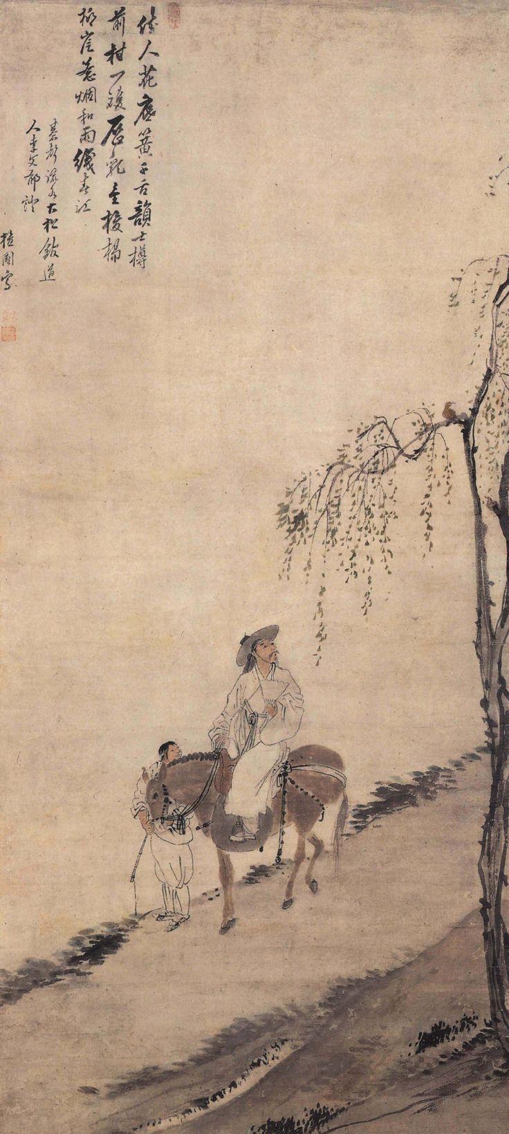 김태빈의 공부 :: 단원 김홍도 <마상청앵도>의 추억