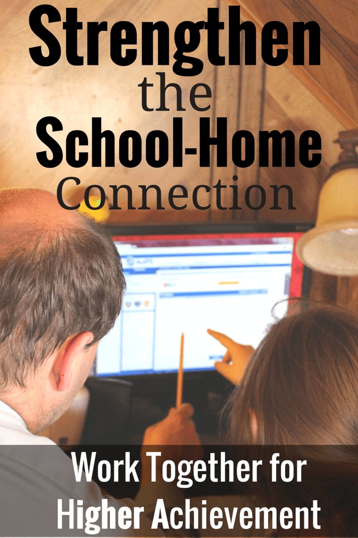 Let's work together to strengthen the school-home connections.  Let's work together for higher achievement for our kiddos.