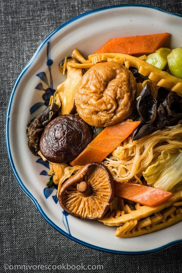 A Chinese New Year (Spring Festival) vegetarian stew made easy.