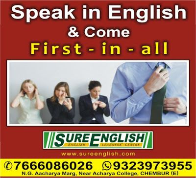 Speaking in English has lot of benefit. It gives you so many things without much more efforts.  First of all, it gives you top position . Why it may be? All those who don't have skill of speaking English, may got second seat. but you will be first on the basis of English Speaking Skill...  What amazing... Without experience, without technical knowledge, without academic excellence you may be winner...  So if you want to come first in all, so speaking in English is most needful.