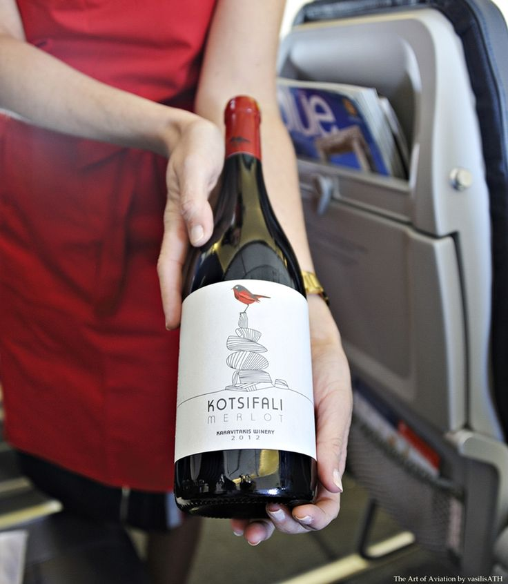 AEGEAN BUSINESS CLASS In Flight Service DRY RED WINE KOTSIFALI-MERLOT 2012/2013 // Karavitakis Winery, Kotsifali & Merlot // 13,5% vol.