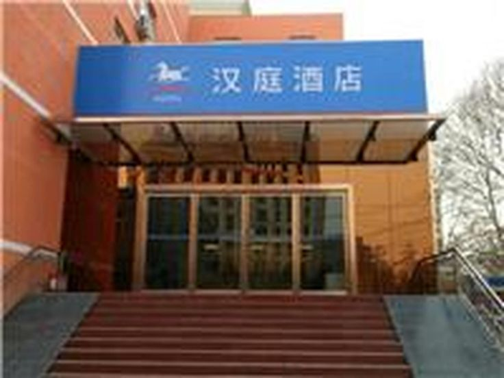 Beijing Hanting Hotel Beijing Capital Normal University Branch China, Asia Stop at Hanting Hotel Beijing Capital Normal University Br to discover the wonders of Beijing. The hotel has everything you need for a comfortable stay. 24-hour security, fax machine, printer, 24-hour front desk, 24-hour room service are there for guest's enjoyment. Clothes rack, complimentary instant coffee, complimentary tea, mirror, sewing kit can be found in selected guestrooms. The hotel offers var...