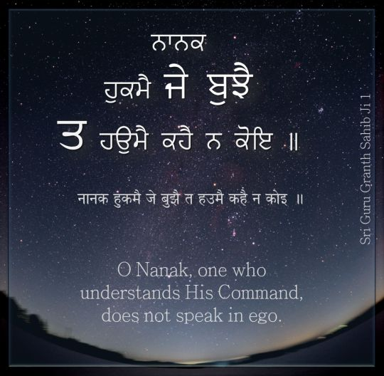 Dhan Sri Guru Nanak Dev Ji