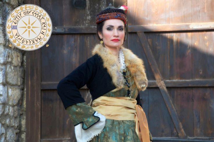 Macedonian Traditional Dress, historical Macedonia Greece