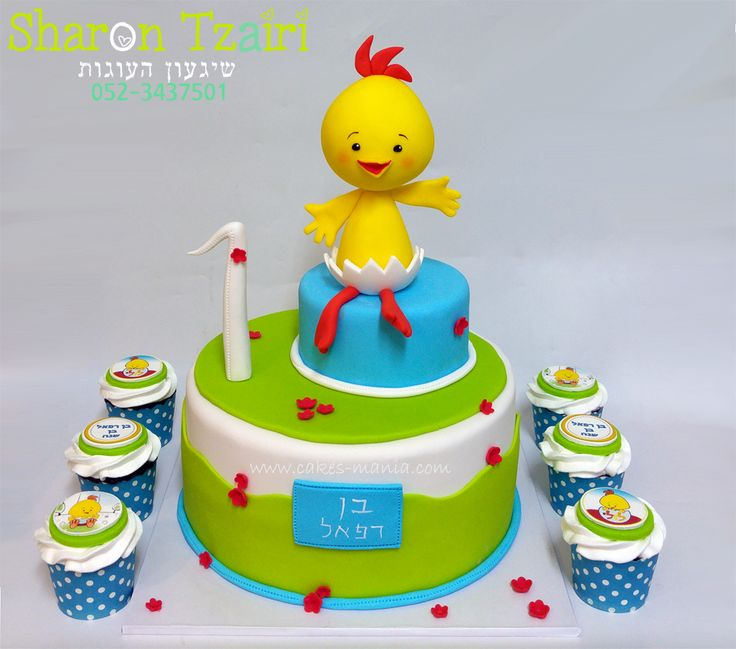 looly the chicken cake and cupcakes by sharon tzairi - cakes-mania עוגת האפרוח לולי   וקאפקייקס תואמים מאת שיגעון העוגות  - www.cakes-mania.com