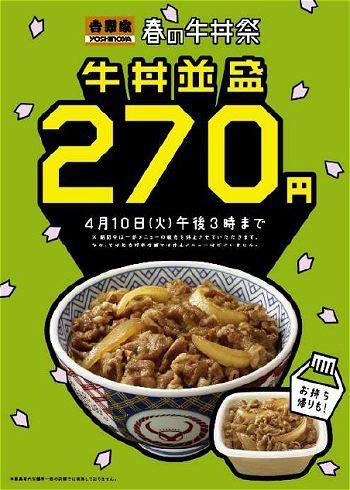 http://www.garbagenews.com/img12/gn-20120330-01.jpg