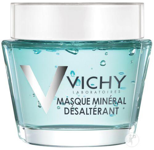 Vichy Pureté Thermale Mineral-Maske Feuchtigkeitsspendende Maske 75ml