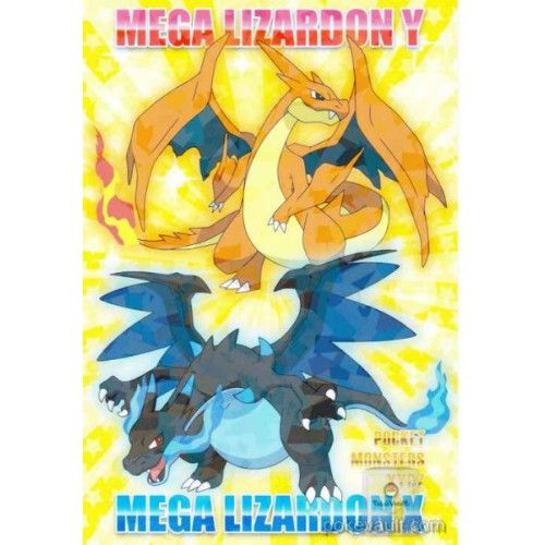 Pokemon x discount coupon