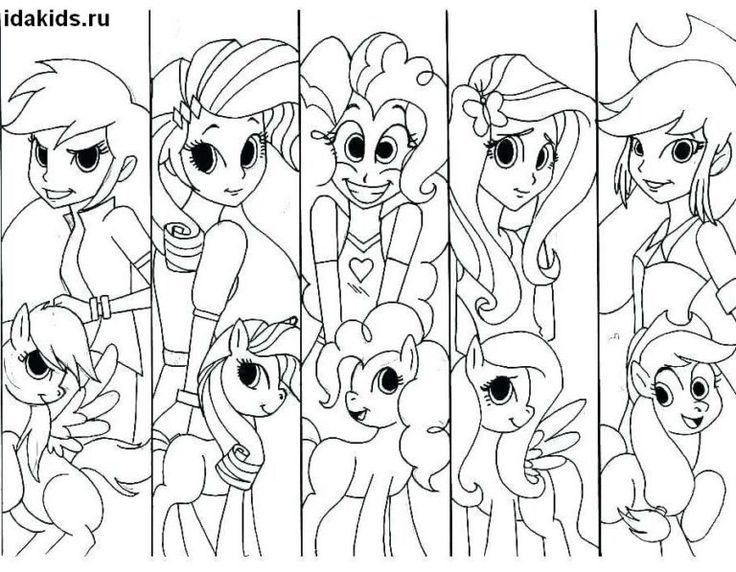 Раскраска Девочки из Эквестрии и пони | Книжка-раскраска ...