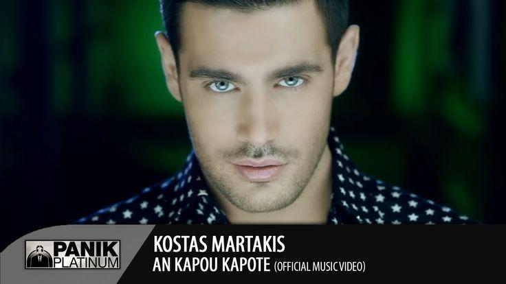 Κώστας Μαρτάκης - Αν Κάπου Κάποτε | Kostas Martakis - An Kapou Kapote Of...