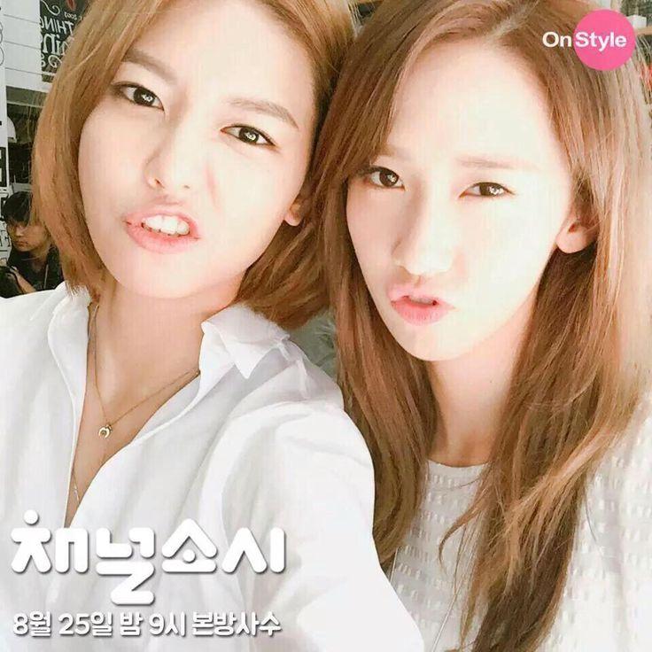 mumumu ~ #yoona #sooyoung #snsd