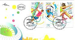 Olympic Games Rio 2016 -  Israel Philatelic Federation