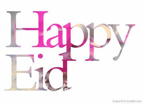 Happy Eid Beautiful Animated Gif