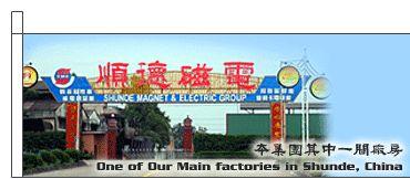 AIM Industrial Company 香港進磁企業