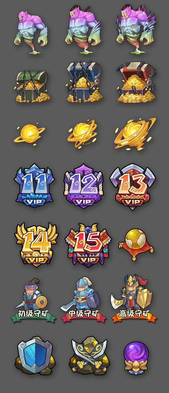 NPC&VIP icons, Bob W...