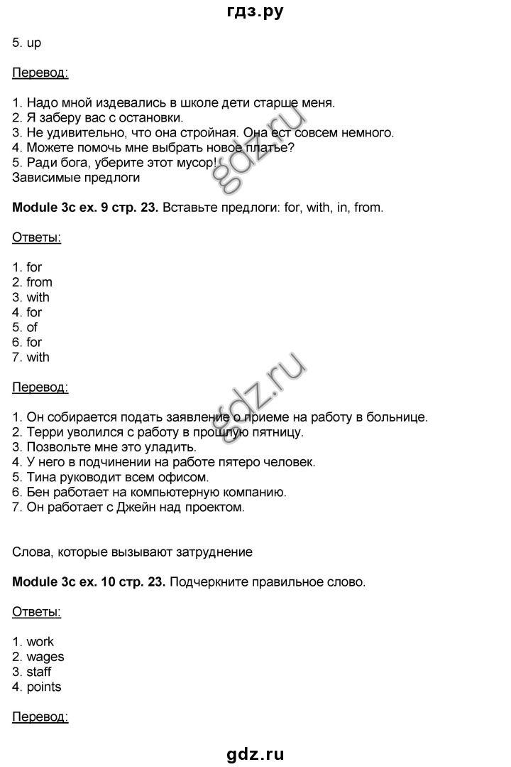 Спиши.ру литература 10 класс
