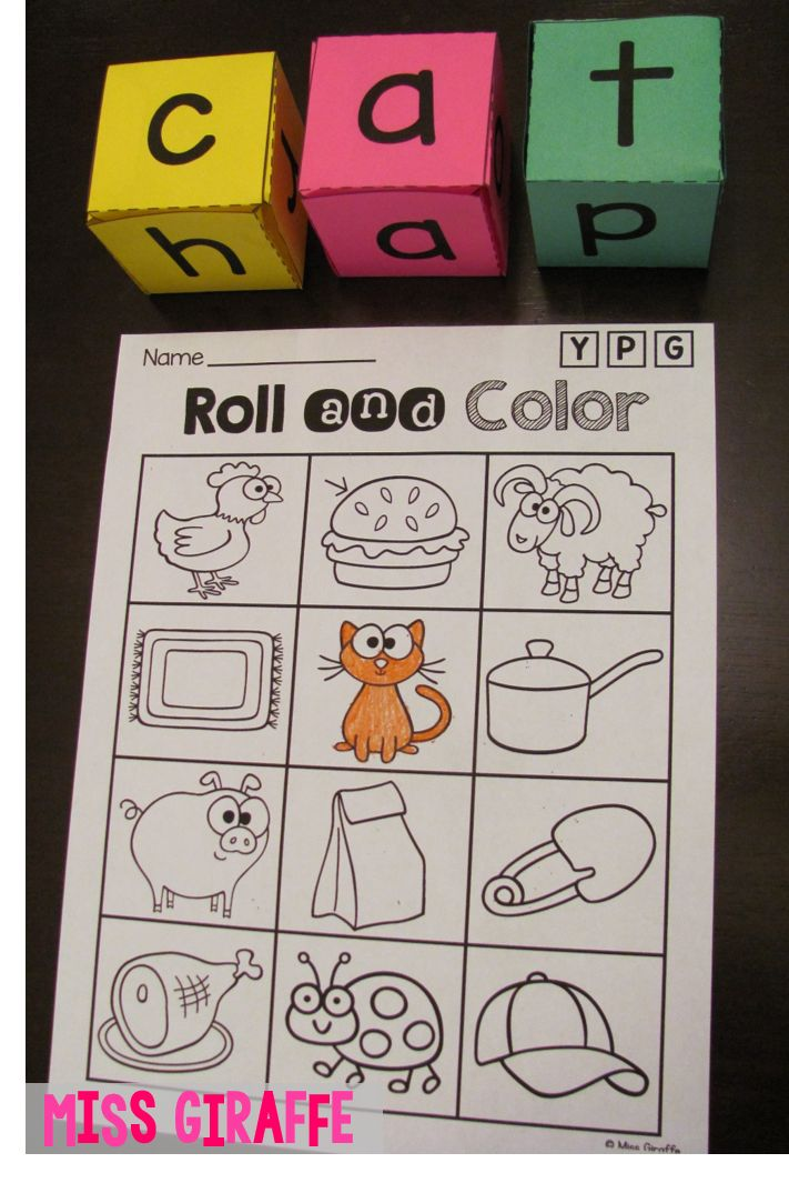 CVC Words Roll differentiated reading game! Instructions on blog!
