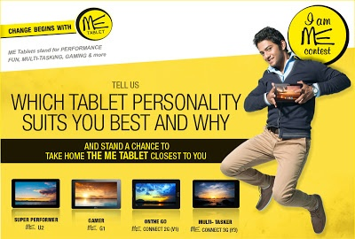 Contest !! I Am Me Contest Win Me Tablet !! Me Tablet HCL