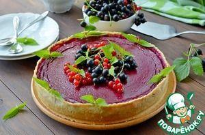 Сметанно-смородиновый пирог