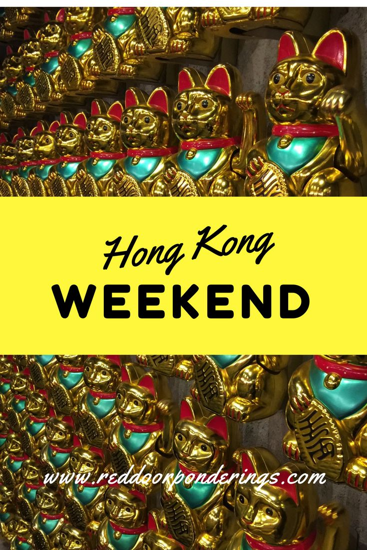 Weekend in Hong Kong? Start planning with these tips and recommendations.  https://reddoorponderings.com/a-weekend-in-hong-kong/