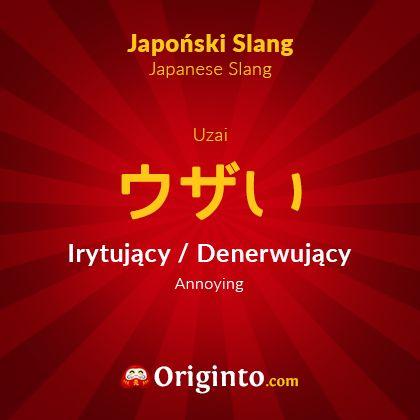 Uzai ウザい  Irytujący / Denerwujący (Osoba) Annoying (Person)  #japoński #slang #japonia #językjapoński #naukajęzyka #japońskiego #otaku #nihon #nihongo #japanese #japan #日本 #日本語 #ポーランド #ポーランド語 #english #polish #polski #originto   Nauka języka japońskiego / Sklep otaku / Stroje anime / Japoński slang / Sklep japoński  http://originto.com