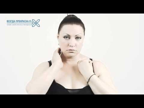 Лимфодренажный самомассаж лица. Рецепт мгновенной красоты №1 от Алёны Богатовой - YouTube