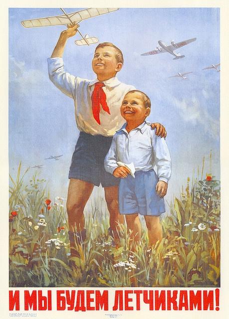 «Три Поросенка Мультфильм Советский 1963 Смотреть» — 1989