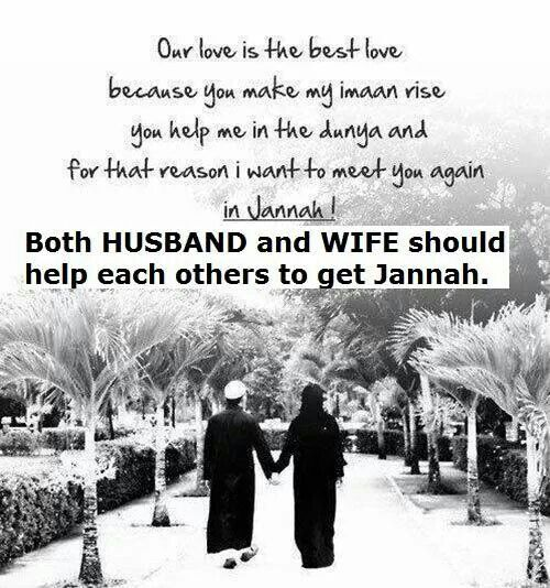 Both husband and wife should help each other to get to Jannah