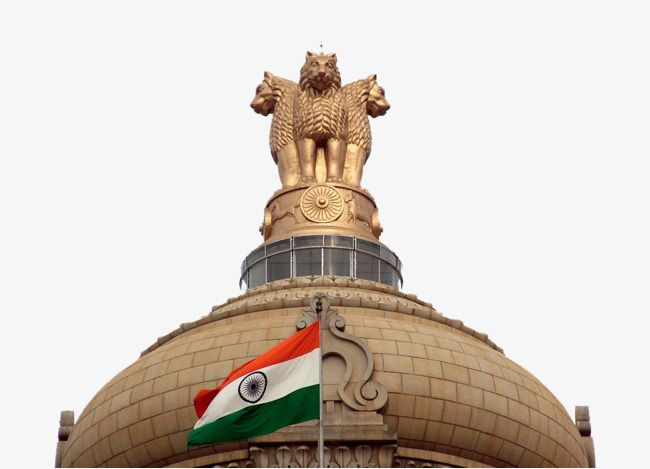 Indian Capital New Delhi India Capitol Dome Png And Vector With Transparent Background For Free Download India Flag Upsc Civil Services Indian Constitution
