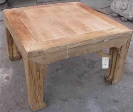 ELM WOOD TABLE