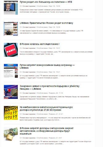 Из френд-ленты только что узнала, что Госдума собирается лишить всех россиян самого дорогого - издать закон запретить гражданам РФ выезд за рубеж. Ну, пошла по…