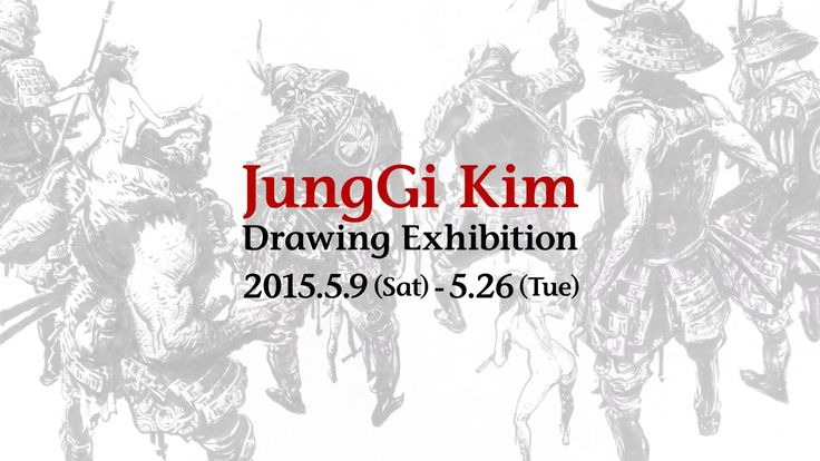 JungGi Kim Interview「JungGi Kim Drawing Exhibition」GEISAI∞infinity第四弾