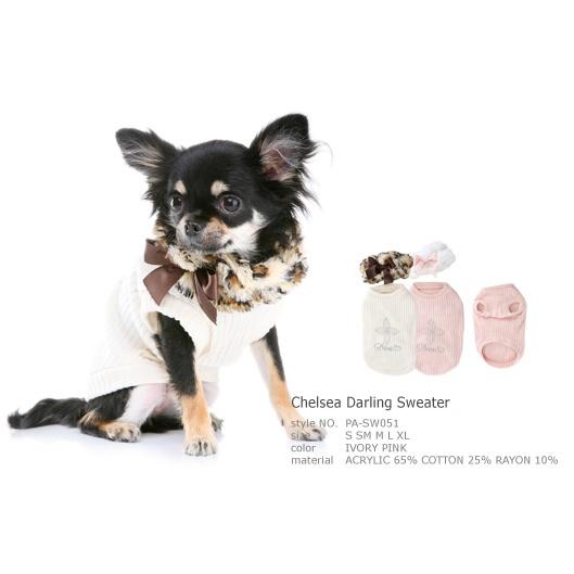 Puppy Angel <3 www.kentart.webs.com